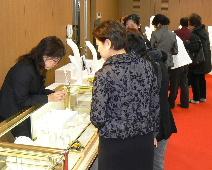 JA 海部東農業協同組合(あまひがし) -宝飾品のパスポートセール