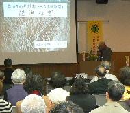 JA 海部東農業協同組合(あまひがし) -生産者と消費者との意見交換