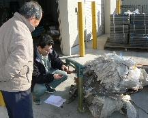 JA 海部東農業協同組合(あまひがし) -マルチや肥料袋など約3.5tを回収
