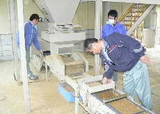 JA 海部東農業協同組合(あまひがし) -20年産の水稲を種まき
