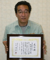 JA 海部東農業協同組合(あまひがし) -町の活性化に尽力し表彰