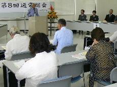 JA 海部東農業協同組合(あまひがし) -資産管理部会が通常総会