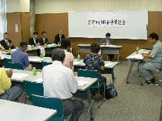 JA 海部東農業協同組合(あまひがし) -朝市かもりが通常総会