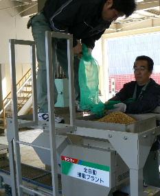 JA 海部東農業協同組合(あまひがし) -21年産米を種まき