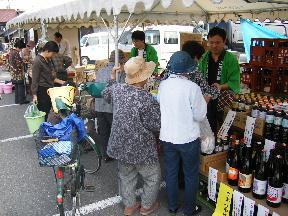 JA 海部東農業協同組合(あまひがし) -日頃の感謝を込めて感謝祭~七宝支店~