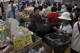 JA 海部東農業協同組合(あまひがし) -大盛況秋の大売出し