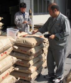 JA 海部東農業協同組合(あまひがし) -21年産米を検査 天候不順ながら品質は良好