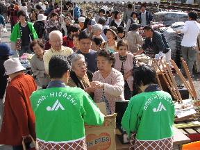 JA 海部東農業協同組合(あまひがし) -売り出しを通じて地域と交流
