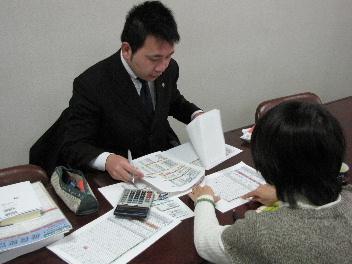 JA 海部東農業協同組合(あまひがし) -確定申告に備え個別税務相談