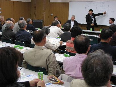 JA 海部東農業協同組合(あまひがし) -新しい制度の理解を深める