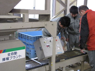 JA 海部東農業協同組合(あまひがし) -22年産米を種まき