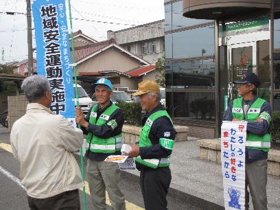 JA 海部東農業協同組合(あまひがし) -振り込め詐欺防止キャンペーンに協力