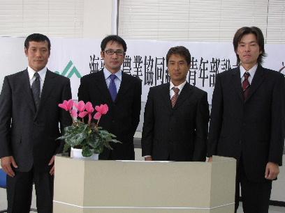 JA 海部東農業協同組合(あまひがし) -地元農業の未来を担う 青年部が設立総会