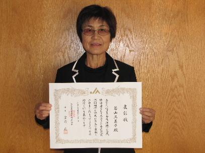 JA 海部東農業協同組合(あまひがし) -若山部長が 特別功労者賞を受賞