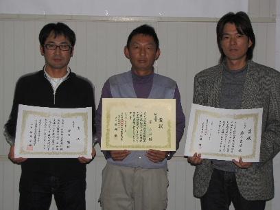 JA 海部東農業協同組合(あまひがし) -海部お米栽培技術コンクールに管内から三人が受賞