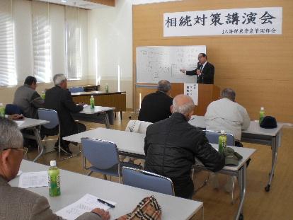 JA 海部東農業協同組合(あまひがし) -相続税対策について学ぼう