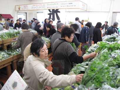 JA 海部東農業協同組合(あまひがし) -米、野菜が大好評だった大売出し