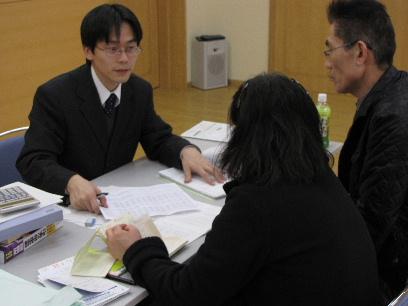 JA 海部東農業協同組合(あまひがし) -相談会で確定申告の疑問点を解消