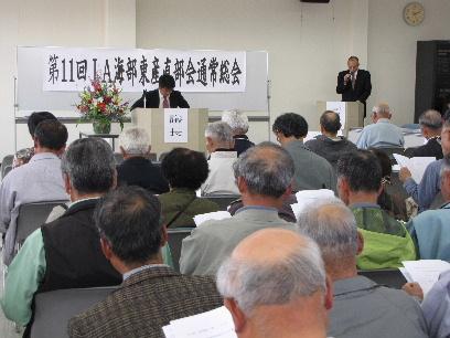 JA 海部東農業協同組合(あまひがし) -地域の発展で日本の活力に