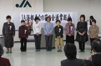 JA 海部東農業協同組合(あまひがし) -今年度もはりきって活動!