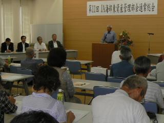 JA 海部東農業協同組合(あまひがし) -資産の有効活用・管理方法を学ぶ