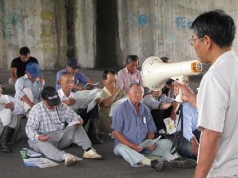 JA 海部東農業協同組合(あまひがし) -カメムシによる被害を防ごう