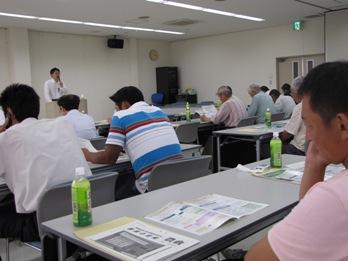 JA 海部東農業協同組合(あまひがし) -地域社会・経済を守ろう