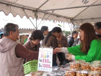 JA 海部東農業協同組合(あまひがし) -多くの人で賑わった感謝祭