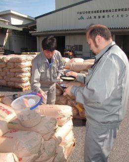 JA 海部東農業協同組合(あまひがし) -大半が一等米! 高品質な平成二十三年産米