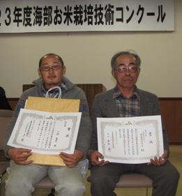 JA 海部東農業協同組合(あまひがし) -管内のお米栽培技術が高く評価される