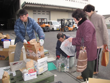 JA 海部東農業協同組合(あまひがし) -農薬を適切に処分する