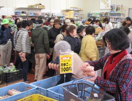 JA 海部東農業協同組合(あまひがし) -大賑わいの決算セール