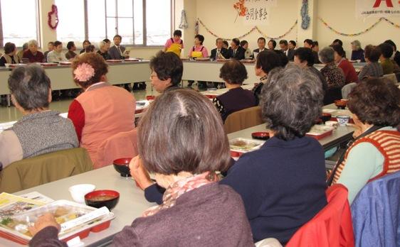 JA 海部東農業協同組合(あまひがし) -合同食事会で楽しい昼食を