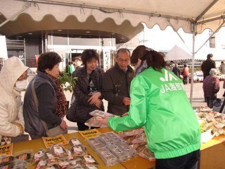 JA 海部東農業協同組合(あまひがし) -感謝祭で被災地を応援