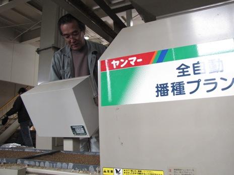 JA 海部東農業協同組合(あまひがし) -平成25年産米の 種まき開始