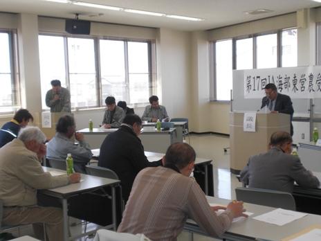 JA 海部東農業協同組合(あまひがし) -第17回JA海部東営農受託部会総会が開かれる