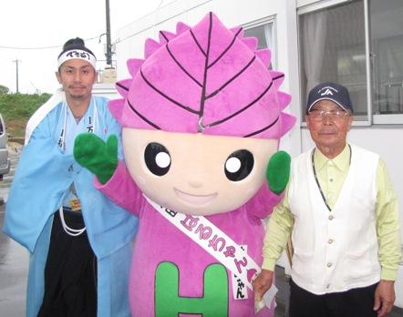 JA 海部東農業協同組合(あまひがし) -名古屋テレビ「ドデスカ!」で大治の「赤しそ」をPR