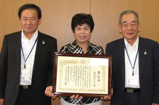 JA 海部東農業協同組合(あまひがし) -JAあいち健康会議で渡邉みづえさんが表彰される