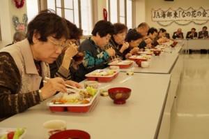 JA 海部東農業協同組合(あまひがし) -笑顔いっぱいの利用者合同食事会