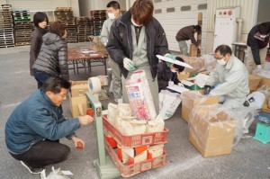 JA 海部東農業協同組合(あまひがし) -適正な農薬処分を行う