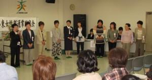 JA 海部東農業協同組合(あまひがし) -新女性部長が加藤清子さんに決まる