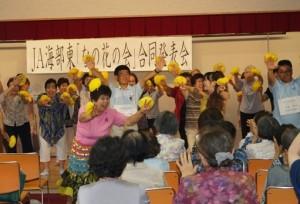 JA 海部東農業協同組合(あまひがし) -なの花の会合同発表会を開く