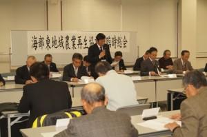JA 海部東農業協同組合(あまひがし) -平成27年産米の農業者別生産数量目標を設定する