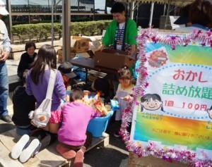 JA 海部東農業協同組合(あまひがし) -神守支店、大治支店感謝祭行う