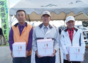 JA 海部東農業協同組合(あまひがし) -年金受給者友の会  グラウンドゴルフ本部大会開催