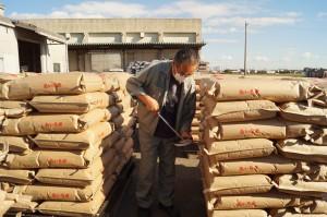 JA 海部東農業協同組合(あまひがし) -平成28年産米検査開始