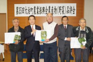 JA 海部東農業協同組合(あまひがし) -大治町農業振興会 熟達した栽培技術が拮抗した品評会