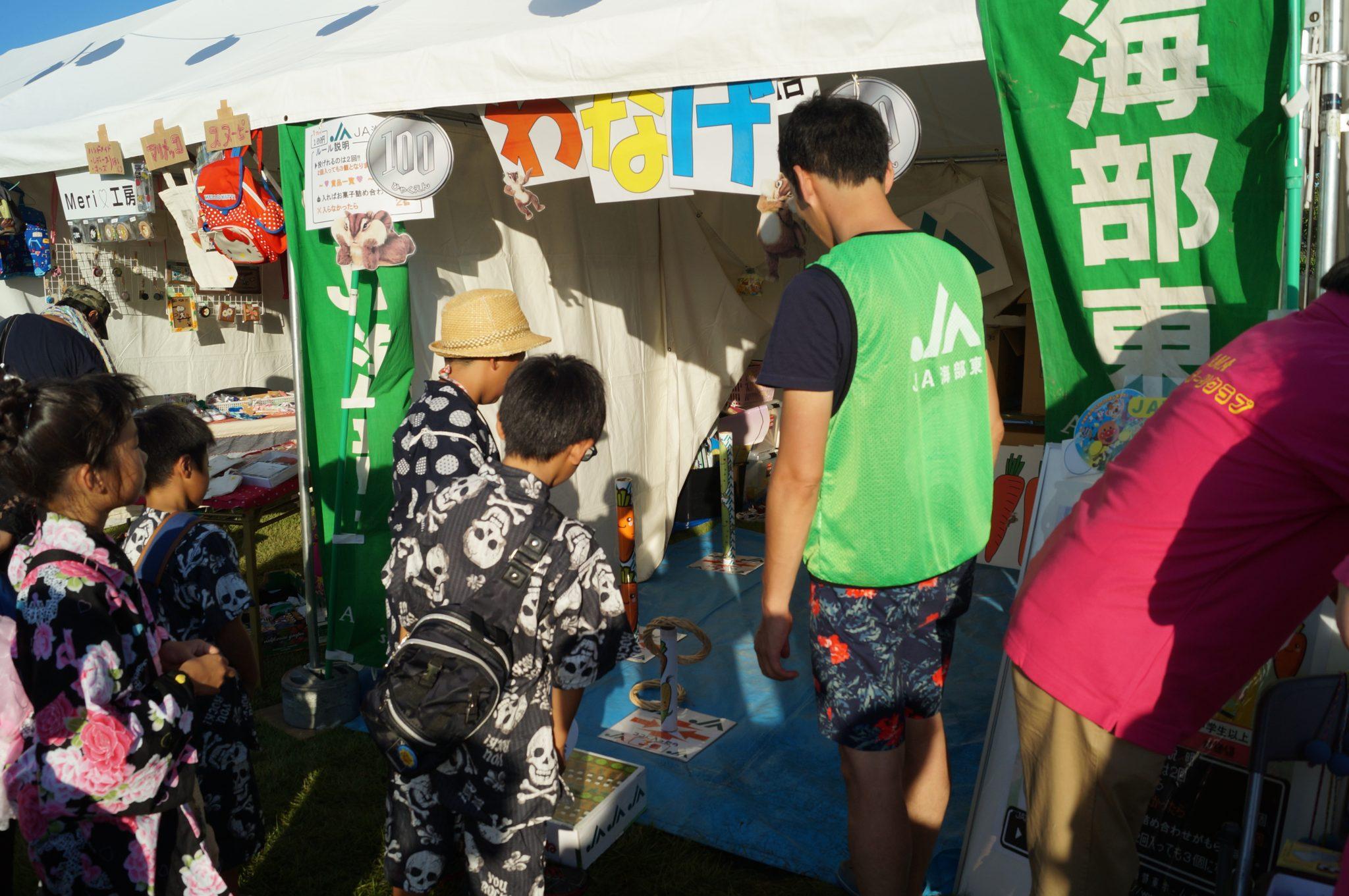 JA 海部東農業協同組合(あまひがし) -夏祭りを盛り上げよう