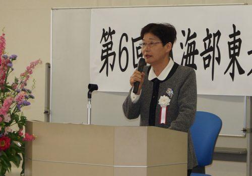 JA 海部東農業協同組合(あまひがし) -女性部 第6回JA海部東女性部 通常総代会を行う