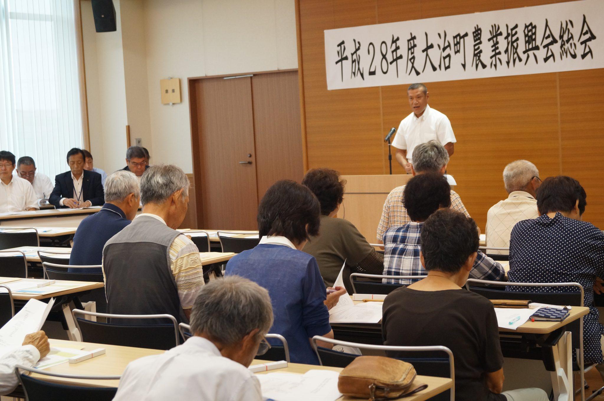 JA 海部東農業協同組合(あまひがし) -大治町農業振興会 平成28年度通常総会を開く